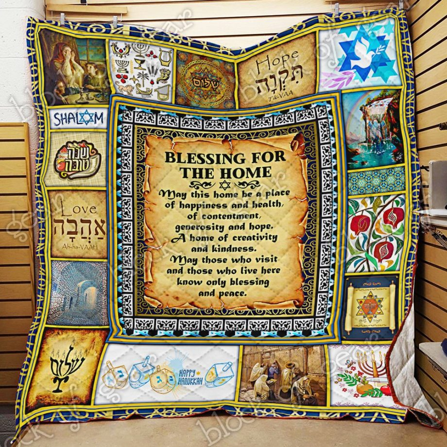 Jewish House Blessing Quilt PS426N2 KP-192
